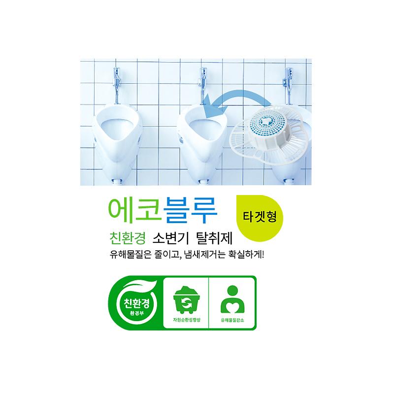 [에코씨]친환경 에코블루(타겟형)-5개